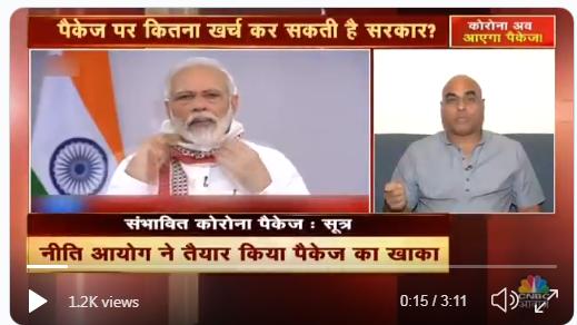 Mr. Vinod Sharma on CNBC